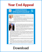 Year End Appeal